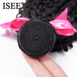 Image 5 - ISEE HAIR Mongolian Kinky Curly Hair Bundles Remy Human Hair Extensions Nature Color Buy 1/3/4 Bundles Thick Kinky Curly Bundles