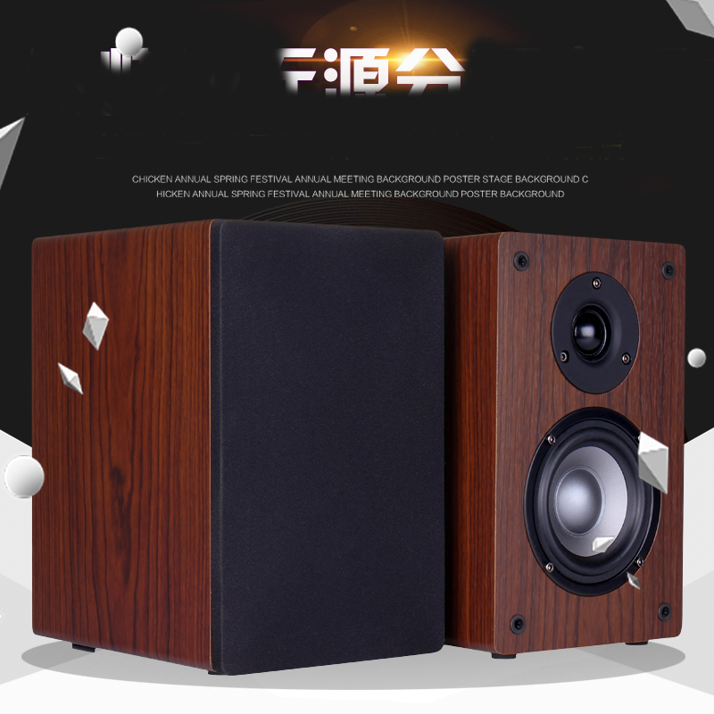 KYYSLB 4 Ohm 30W 4 Inch Two-way Passive Surround Speakers Desktop Bookshelf Computer Audio Bass Home Audio Amplifier Speakers