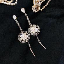 Женские длинные серьги подвески ustar круглые блестящие с кисточками
