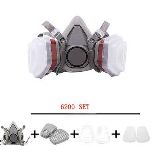 6200 Тип промышленная полулицевая покраска, респиратор, респиратор, противогаз, костюм, безопасный рабочий фильтр, Пылезащитная маска, замена