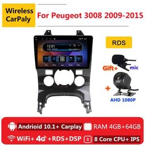 Image 1 - 2 דין 8 core אנדרואיד 10 רכב רדיו האוטומטי עבור פיג ו 3008 2009 2010 2011 2012 13 2015 ניווט GPS DVD מולטימדיה נגן