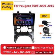 2 din 8 core android 10 car radio auto stereo for Peugeot 3008 2009 2010 2011 2012 13 2015 navigation GPS DVD Multimedia Player