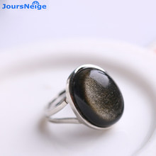 Wholesale Natural Obsidian Ring Gold Eye Stone S925 Sterling Silver Mosaic Ring Simple Men Women Gift Crystal Ring Jewelry