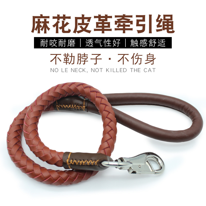 Pet Supplies/Dog Traction Belt/Lanyard/Leather Pulling Rope/Black Cattle Hide Traction Belt/