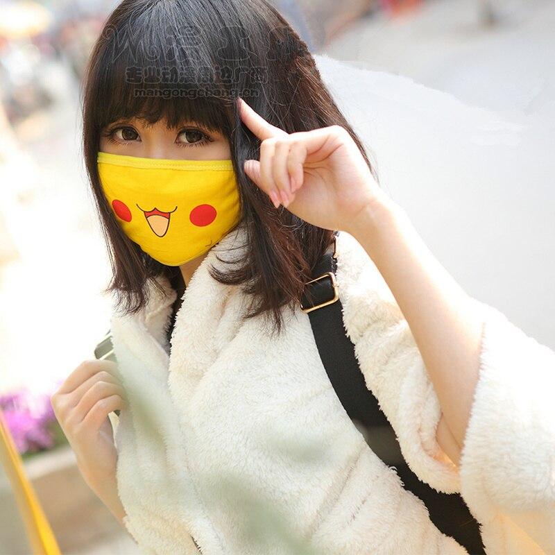 Cartoon Anime Pokemon Pikachu Mask Cosplay Costumes Accessories Yellow Cute Face Mask Loli Gift