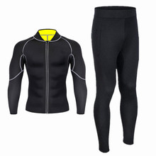 2019 Winter long johns thick mens thermal underwear sets keep warm for