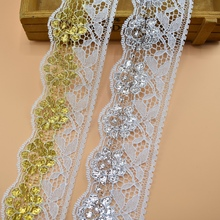 5 Yards Gold Silver Lace Ribbon Tape 64mm Width Clothing Jewelry Accessories Clothing White Lace Trim Fabric Sewing Decoration