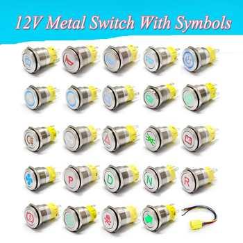 19mm LED interruptor de botón de Metal anillo de cabeza plana/potencia con indicador de símbolo luz auto-Restablecimiento momentáneo/bloqueo para yate de coche