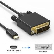 Кабель-удлинитель type-c для DVI USB-C USB3.1 4k* 2k для преобразования HD 1,8 m для MacBook Pro, galaxy S8 Note8, huawei mate 10