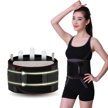 Free Shipping S-3XL Adjustable Waist Belt Lumbar Support Men And Women Back Waist Support Brace Double Banded lumbar Support ms belt between the waist dish of lumbar tractor pneumatic tensile male outstanding household waist support lumbago