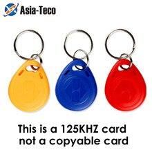 100 pçs/lote Adesivos Chaveiro Cartão de 125khz RFID Tag Keyfob ID TK4100 Da Entrada Da Porta de Controle De Acesso EM Chaveiro de Token