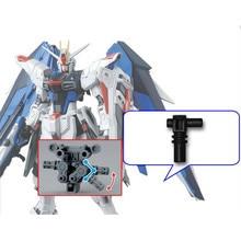 2 pièces/ensemble pièces de rechange en métal J4 pour MG Freedom ver2.0 /Justice /Providence 1/100 pour Gundam modèle jambe Joint pièces de réparation