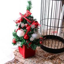 Mini 45CM Christmas Tree Package Red Decoration Set Desktop European Gift decorativo arbol navidad