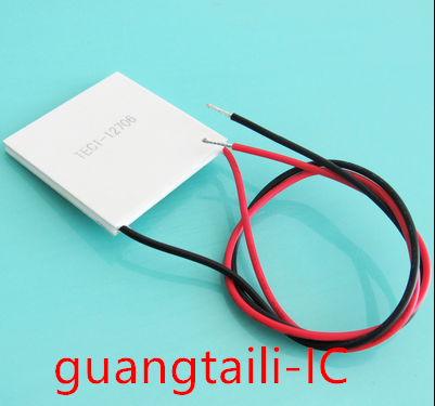 2PCS TEC1-12706 Semiconductor Refrigeration Plate TEC1-12706 40*40MM 12V/6A High Power Multistage Refrigeration Plate