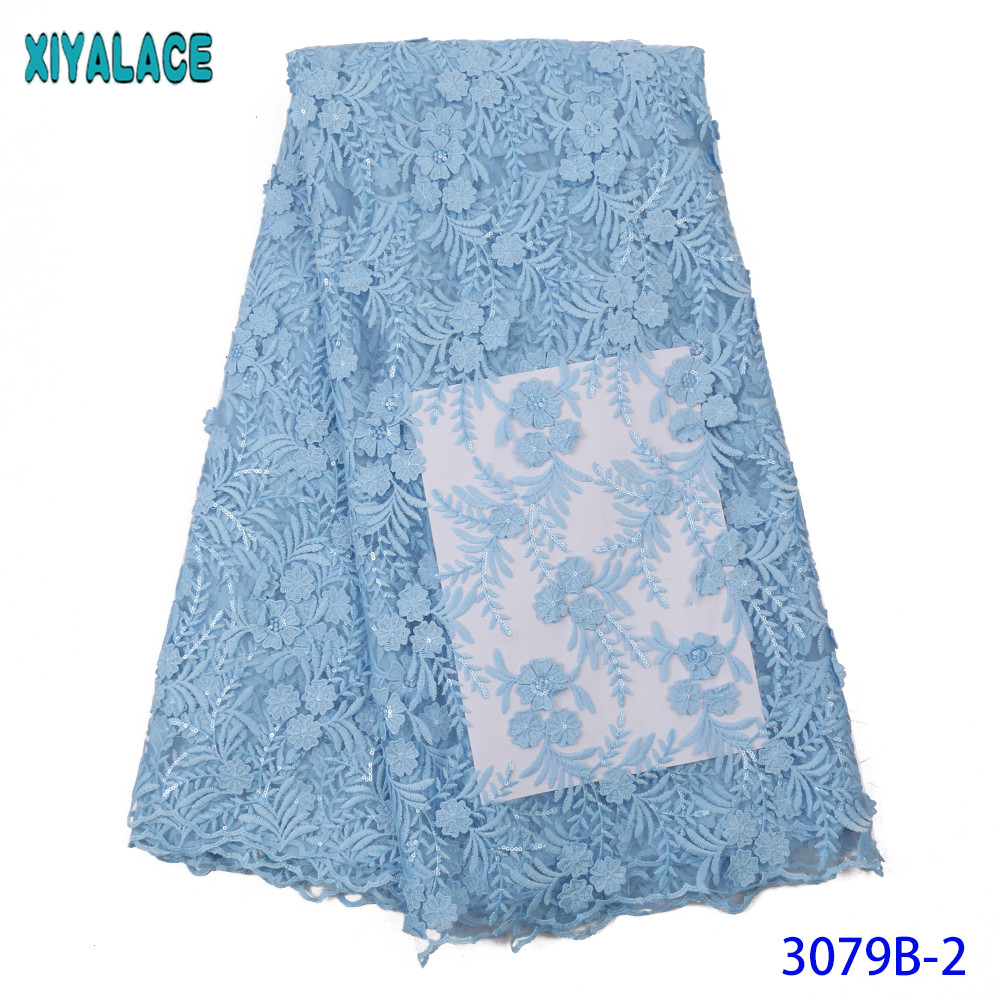 Sky Blue Tulle Lace Fabric African Lace Fabric 2019 High Quality Lace With Sequins Nigerian Lace Fabrics For Party KS3079B