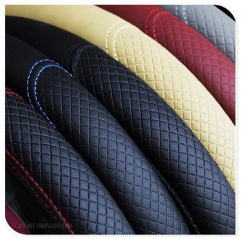 auto Car Steering wheel Cover for BMW all series 1 2 3 4 5 6 7 X E F-series E46 E90 F09 Scooter Gran i8 Z4 X5 X4 image