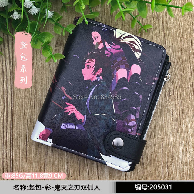 Demon Slayer: Kimetsu no Yaiba Short PU Leather Wallet