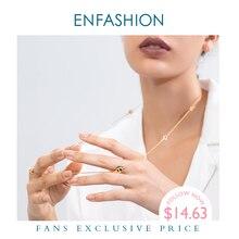 ENFASHION 기하학 중공 체인 초커 목걸이 여성 골드 컬러 스테인레스 스틸 롱 목걸이 패션 Femme 쥬얼리 P193060