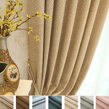 byetee Modern Blackout Kitchen Luxury Curtains For Bedroom Living Room Chenille Jacquard Curtains Window Door