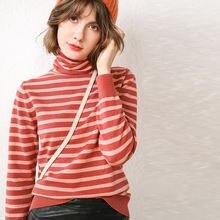 Женский трикотажный кашемировый шерстяной свитер в полоску Осень