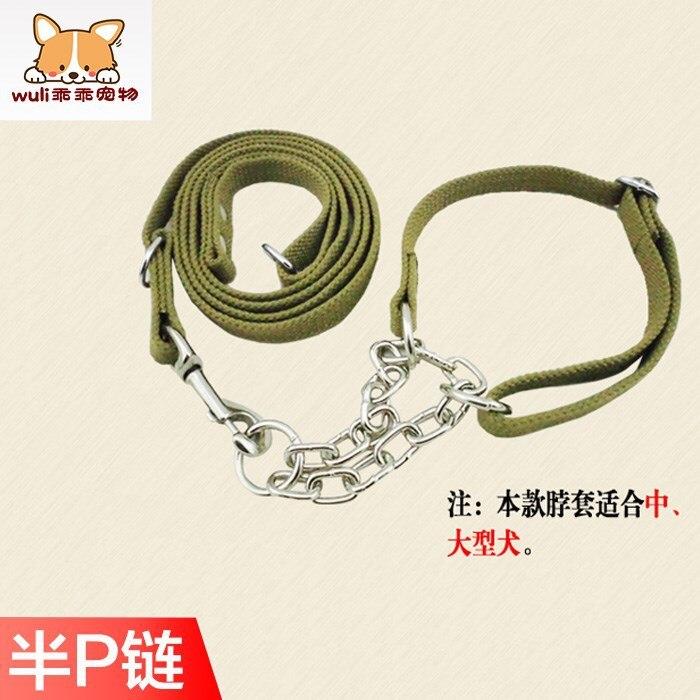 Dog Horse Medium Large Dog Training Hand Holding Rope Cotton Tape Dog Chain Canvas Dog Leash Pet Dog Game Traction Belt Golden R