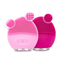 Mini Cleansing Instrument Silicone Brush Facial Electric Pore Cleaner, Girlfriends, Best Gifts, Christmas Gifts