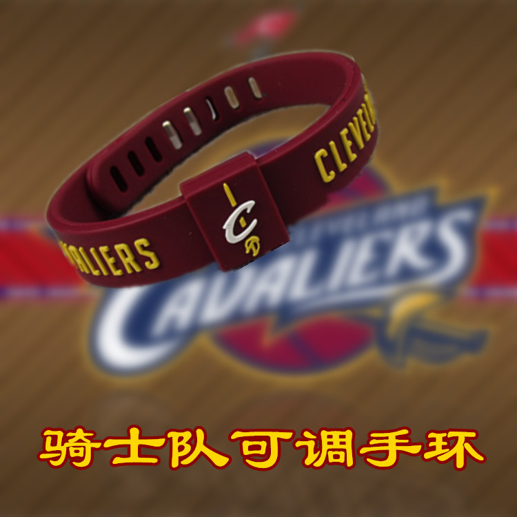 NBA Basketball Team Cleveland Cavaliers Thick Adjustable Wrist Strap Knight Warriors Green Army Clippers Thunder Heat Bracelet