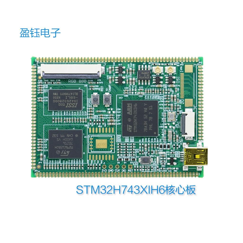 STM32H743XI Core Board STM32H743XIH6 32 bit Data Width SDRAM|Fingerprint Recognition Device| |  - title=