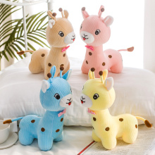 Hot 2019 New 1Pc 28cm Lovely deer Plush Stuffed Toy Soft Cartoon Deer Animal Home Accessories Cute Doll Children Gifts