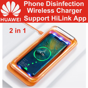 HUAWEI HiLink Phone Disinfection Wireless Charger 2 in 1 99.99% UVC Laser disinfection chip Qi Standard for iOS Android Phones