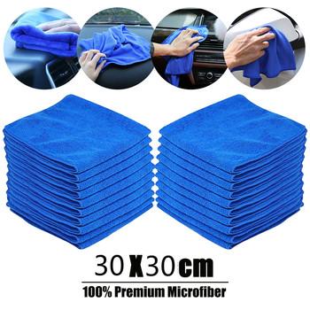 50 sztuk ręcznik z mikrofibry do czyszczenia samochodu Auto ściereczka ściereczki do mycia ręcznik Duster myjnia samochodowa szkło sprzątanie domu ręcznik z mikrofibry tanie i dobre opinie CN (pochodzenie) Ekologiczne Na stanie NAKŁADKA DO MYCIA PODŁOGI Vehicle Mikrofibra S65590050 Microfiber Cleaning Towel