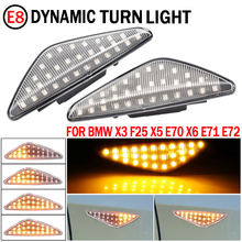 2PCS Clear/Smoke Dynamic Flowing LED Side Marker Signal Light For BMW X5 E70 X6 E71 E72 X3 F25 Sequential Blinker Lamp