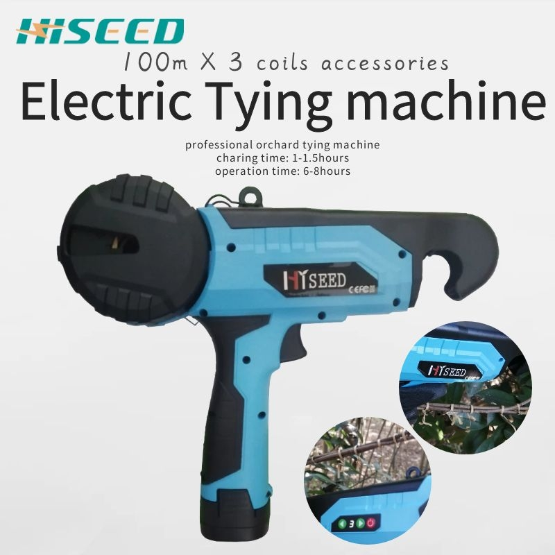 Fruit tree tying machine  cordless lithium battery electric binding machine  not easy to hurt trees|Power Tool Sets| |  - title=