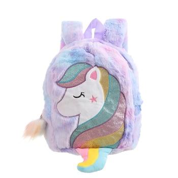 2020 Unicorn Kawaii Backpack For Kids Girls Gift Rainbow Fur Children Cute Schoolbags Mini Fashion Travel Backpacks - rainbow purple