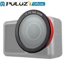 Puluzカメラuvレンズフィルターdji osmoアクションカメラレンズカバーフィルタープロテクター