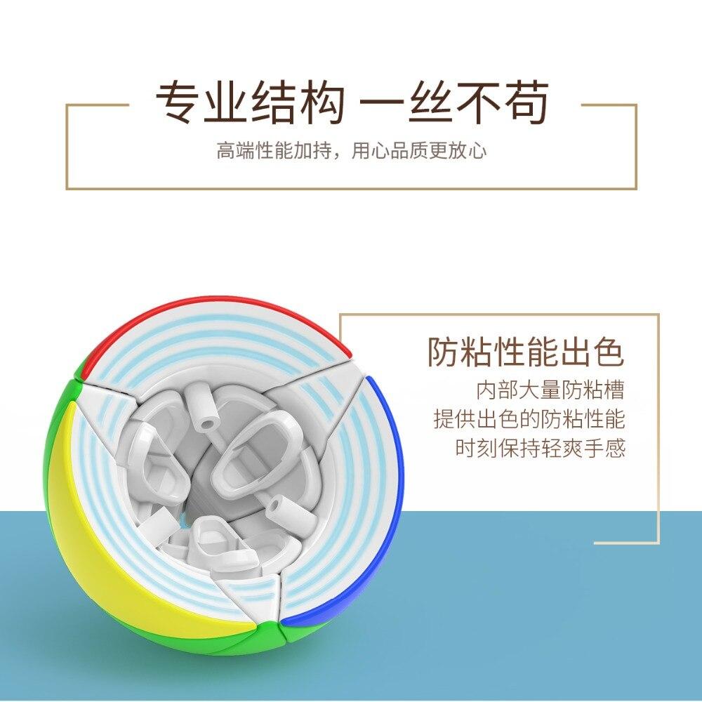 8400-枫叶球魔方-详情图_05