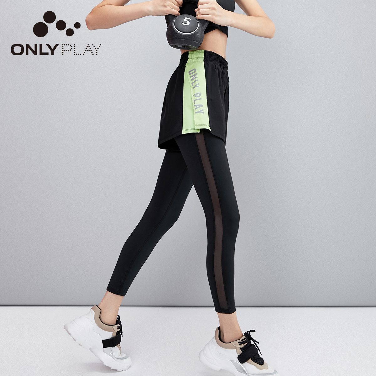 ONLY Women's Fake Two-piece Skinny Pants Leggings | 119365511
