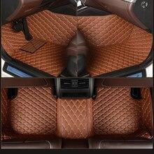 Кожаный автомобильный коврик под заказ для bmw 7 серии E38 E65 E66 E67 F01 F02 F03 F04 G11 740i 740iL 745Li 750iL 760i ковер