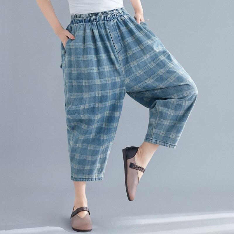 Chubby Size Korean-style Loose And Plus-sized Elastic Waist Pattern Harem Pants Versatile Slimming Casual Capri Pants Women's Ve