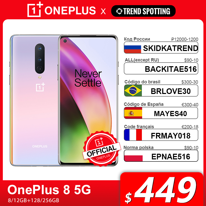 Глобальная версия OnePlus 8 5G смартфон 8 ГБ 128 Snapdragon 865 6,55 ''90 Гц жидкости Дисплей 48MP тройной OnePlus официального магазина Carter's NFC, код:SKIDKATREND(P12000-1200) ...
