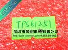 TPS61251 TPS61251DSG...