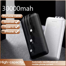 Power Bank 30000 MAh Fast Charging Powerbank Dibangun Di 3 Kabel Pover Bank Kemasan Baterai Eksternal untuk iPhone 11 Xiao mi Mi Poverbank Poverbank(China)