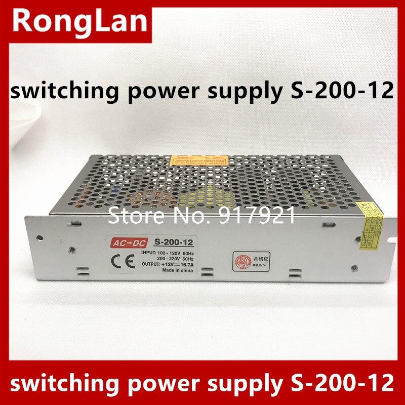[ZOB] RONGLAN alimentation à découpage S-200-12 12V16. 6A