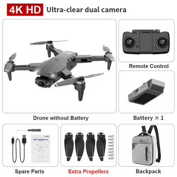 Drone L900 Pro 5G GPS 4K Dron with HD Camera FPV 28min Flight Time Brushless Motor Quadcopter Distance 1.2km Professional Drones 14