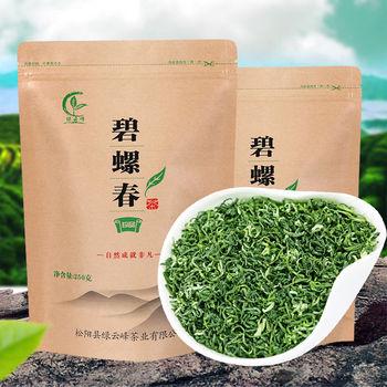 ZGD-025 chińska herbata biluochun herbata 250g zielona herbata chiński zielony herbata bi luo chun herbata biluochun zielona herbata bi luo chun zielona herbata tanie i dobre opinie CN (pochodzenie) ZGD-0025