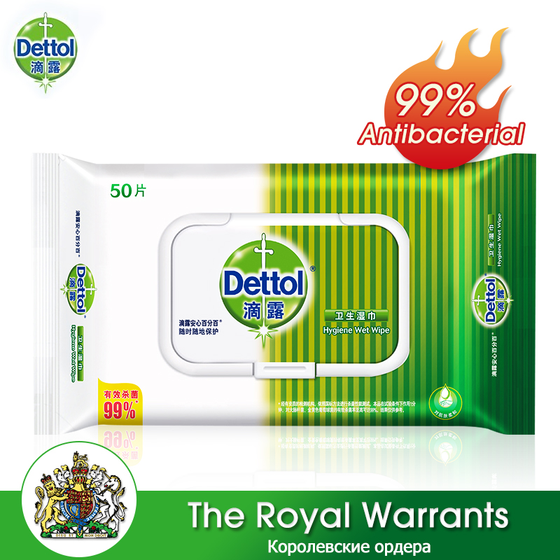 Dettol 50pcs/box Wet Wipes 99% Antibacterial Terilization Portable Antibacterial Cleaning Skin Face And Body Disposable Wipes