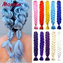 Синтетические волосы для Плетения КОС alororo 82 дюйма/165 г