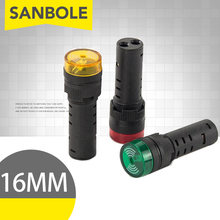 Фотовспышка светодиодная 16 мм 12 В 24 220 красный зеленый желтый