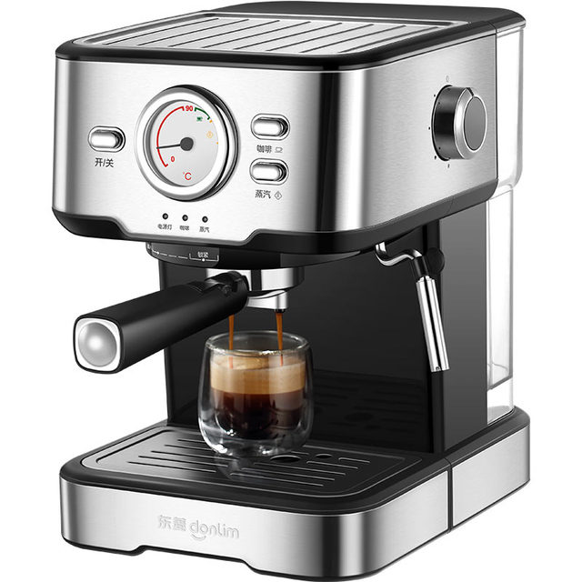 20bar Espresso Machine Household Semiautomatic Visualization Full Temperature Control Milk Foam Italian Filter 20 Second Heat