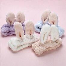 Rabbit Ear Girl Headband For Washing Face Make Up Hair Headband Accessories Fashion Girls Multifunctional Headwear цены